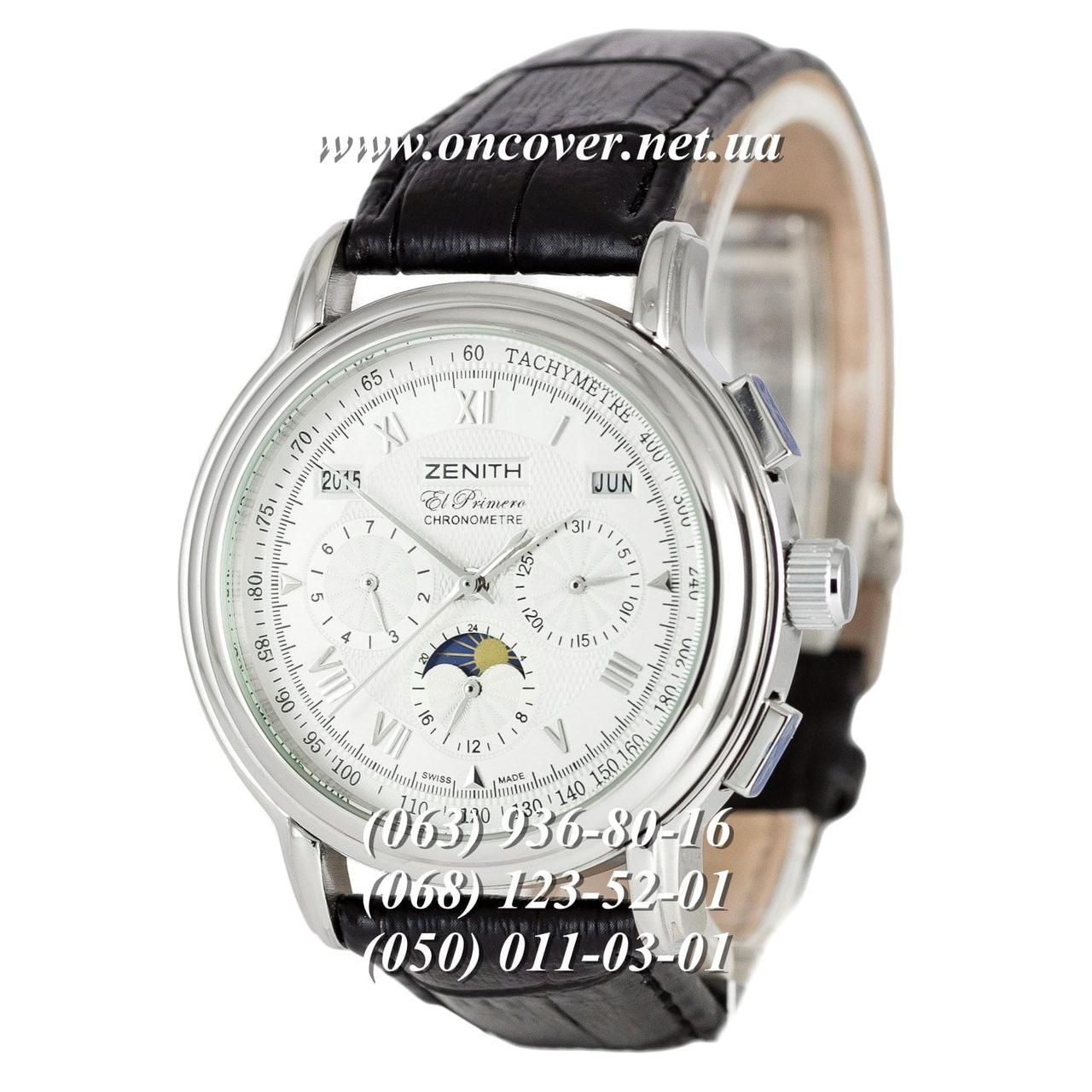 Наручные часы зенит цена часы мужские альберто кавалли купить