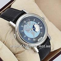 Механические часы Breguet Classique 5717 Hora Mundi America Black/Silver/Black AAA