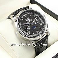 Наручные часы A.Lange & Sohne Datograph Perpetual Silver/Black