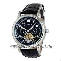 Наручные часы A.Lange & Sohne Glashutte Silver/Black