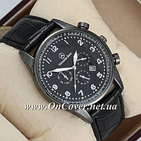 Наручные часы Mercedes Benz All Black