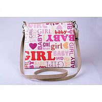 Стильная сумочка для девочек XYZ арт. K1505