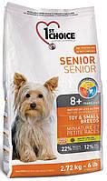 Бонус 15% 1st Choice Senior Toy & Small Breeds (Фест Чойс) сухой корм для пожилых или малоактивных собак малых пород , 7 кг.