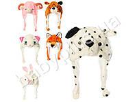 Аксессуары для праздника, шапка-маска, животное, на завязках, плюш, 6 видов