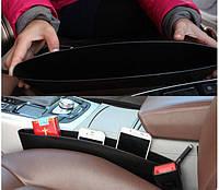 Автомобильный Органайзер между сиденьями
