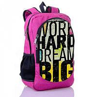 Стильный рюкзак для девушек XYZ арт. RG18505-1