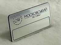 Пластиковый бейдж (золото, серебро) с окошком для наклейки, 65х30 мм (Крепление: Булавка;  Цвет: Золото браш;)