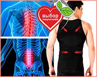 ACTIVEMAX+ Ортопедическое белье для мужчин
