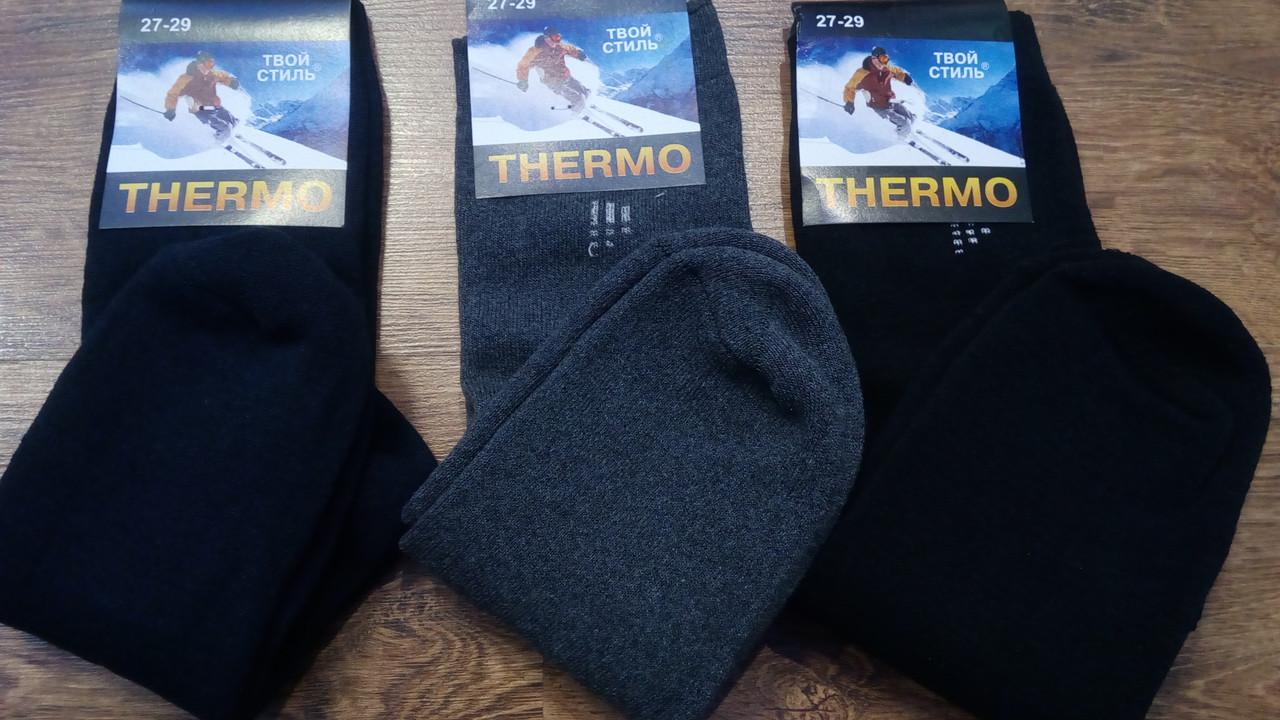 """Чоловічі махрові шкарпетки,""""Термо,Твій стиль"""""""