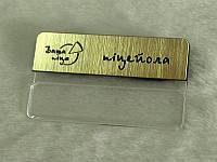 Бейджик акриловый с карманом для вкладыша (гравировка), 65х35мм (Крепление: Булавка;  Цвет: Золото браш;), фото 1