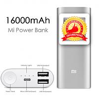 Xiaomi Mi Power Bank 16000 Mah + подарок LED фонарик Xiaomi