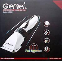 Аккумуляторная машинка для стрижки Gemei Gm-555