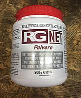 Порошок для очистки кофейных жиров RG NET