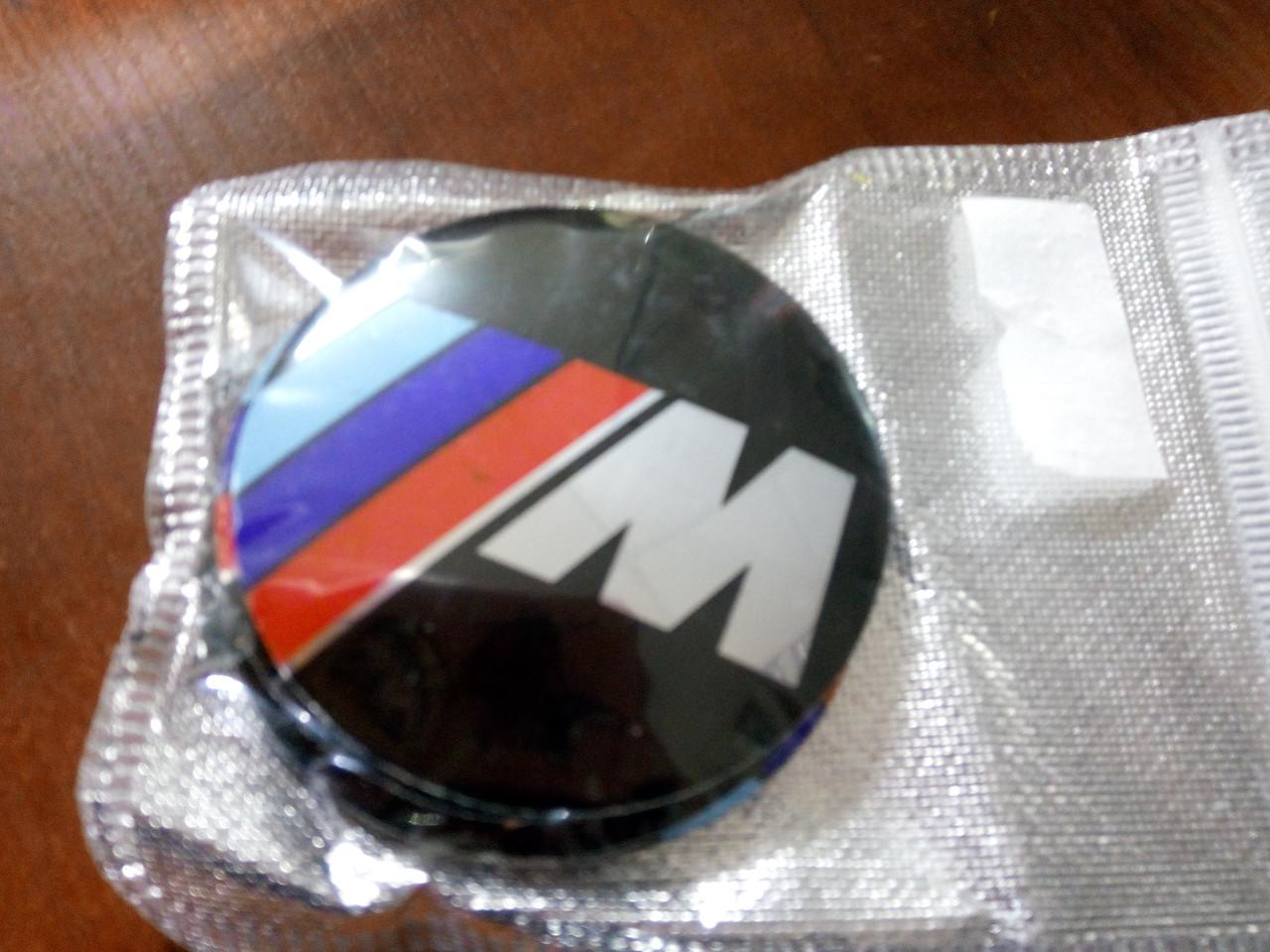 3D наклейки на диски и колпаки BMW металл  56 мм  и  65 мм