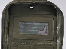 Органайзер для туалетных принадлежностей Mil Tec Black (16002002), фото 3