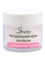 """Натуральный крем для лица """"с экстрактом Розы"""" (для сухой и нормальной кожи), 50 мл"""