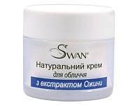 """Натуральный крем для лица """"с экстрактом Ежевики"""" (для любого типа кожи), 50 мл"""