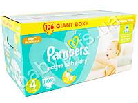 "Подгузники Pampers ""Active Baby-Dry Maxi"" (8-14 кг) 106шт"