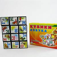 Кубики Азбука Технок 0120