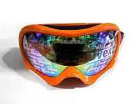 Очки Лыжные UVEX NO: SG363