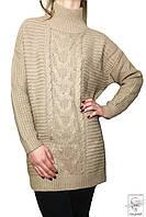 Женский свитер туника бежевый Lost Ink удлиненный р. 42-44