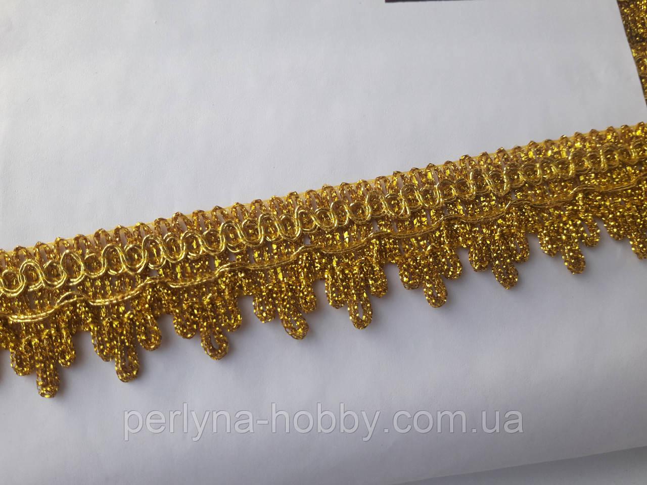 Тасьма декоративна люрекс  3 см