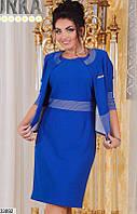 Платье элегантное с жакетом XL