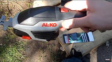 Ножницы аккумуляторные AL-KO GS 3,7 Li