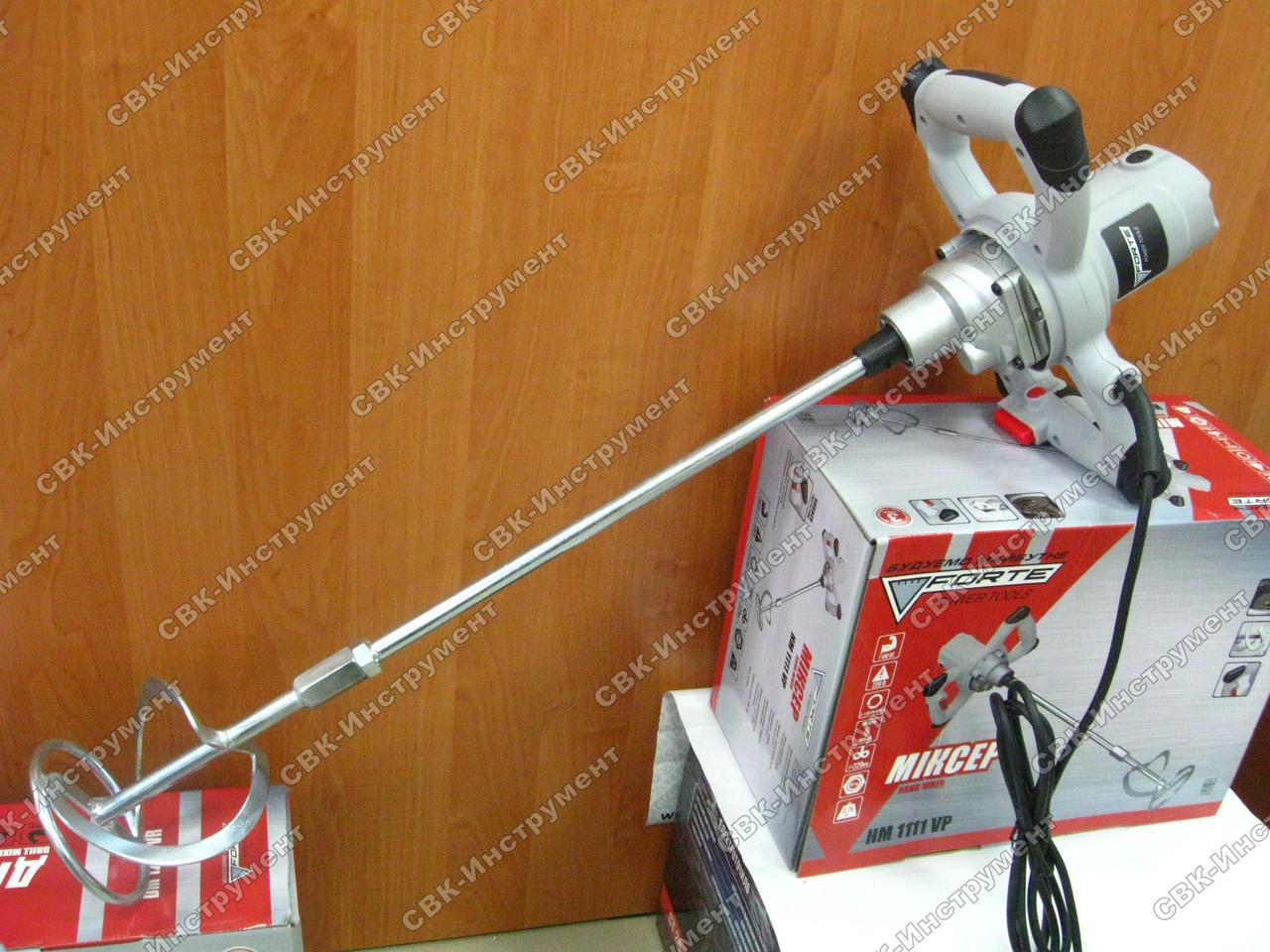 Миксер строительный Forte HM 1111 VR