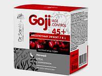 Крем ночной с коллагеном 45+ Goji Age Control  Dr. Sante 50мл.