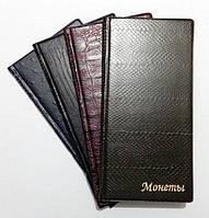 Альбом для монет  Нумизмат XXl  150 ячеек, фото 1