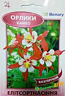 """Семена цветов Аквилегии (Орлики) """"Камео"""" бело-красные, многолетний, 5 шт, """"Benary"""", Германия"""