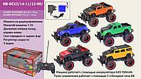 Радио управляемая игрушка Джип машинка пикап на аккумуляторе микс в коробке 36*20*18
