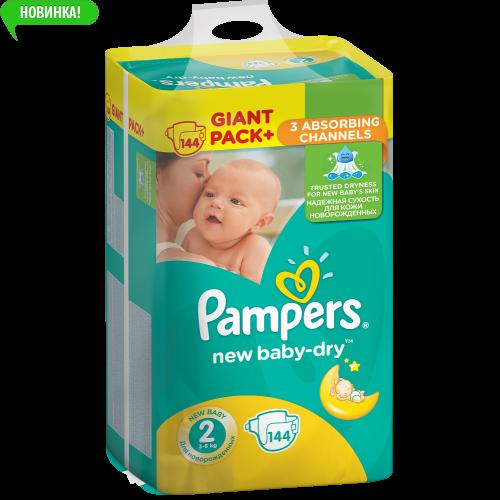 Подгузники Pampers New Baby-Dry Размер 2 (Mini) 3-6 кг, 144 ... 5a8c45ddff2