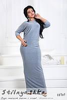 Люрексовое платье в пол большого размера синее, фото 1