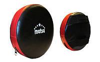 Лапа Прямая круглая (2шт) PVC MATSA  (чёрно-красная)