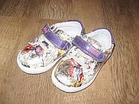 Обувь детская для девочки МАМИН ДОМ