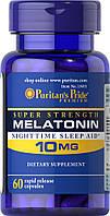 Мелатонин MELATONIN 10мг 60 капсул
