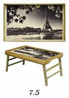 Столик на ножках Франция 32х52 см