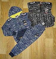 Спортивный костюм 2 в 1 для мальчика оптом, Grace, 140-170 см,  № B70407