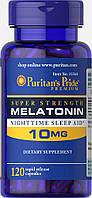 Мелатонин MELATONIN 10мг 120 капсул