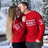 Колекція новорічних світшотів для закоханих