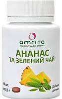 Ананас и Зеленый чай