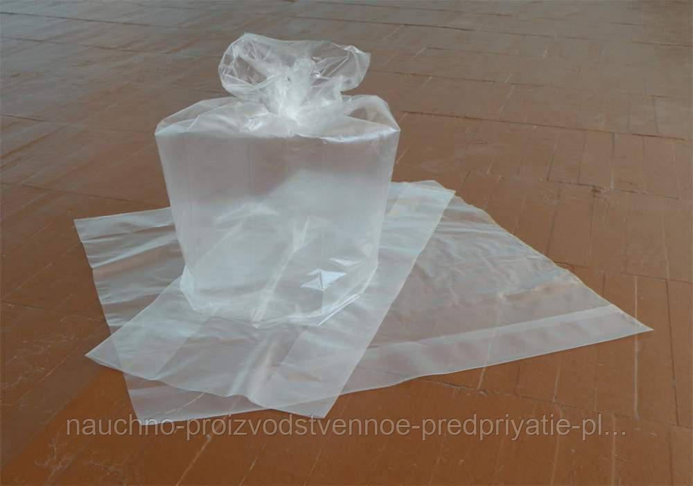 Кульки  полиэтиленовые 70*180 мм.