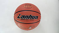 Мяч баскетбольный №6 Lanhua Super Soft indoor