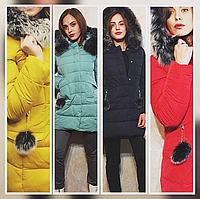 Зимняя ФАБРИЧНАЯ куртка-парка Fulanxin