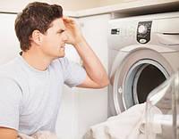 Общие проблемы стиральных машин
