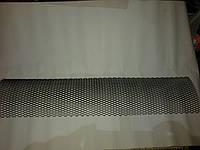 Сетка для рамки гостномера размер 12 см × 53 см