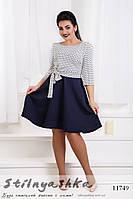 Трикотажное платье для полных верх белое с синим
