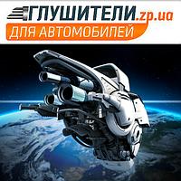Глушитель ВАЗ-2110 (Элипс Sport) SKS Черновцы